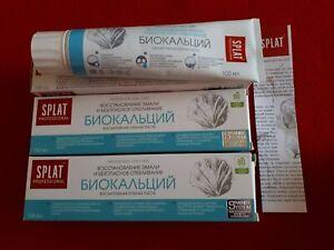 LOT 3 х 100ml Toothpaste Splat Biocalcium.new exp:2023-07