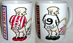 Championship Premier Football Fan Rivalry Shirt Coffee Tea Mug Fathers Day Gift
