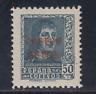 ESPAÑA (1938) NUEVO SIN FIJASELLOS MNH SPAIN - EDIFIL 845 (50 cts ) - LOTE 1