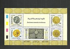 2004- Tunisia- Old coins- Perforated minisheet MNH**