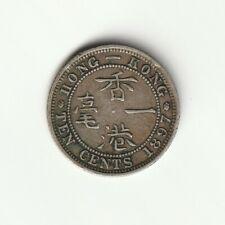 1897 HONG KONG QUEEN VICTORIA 10 CENTS SILVER COIN
