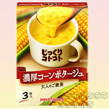 Instant Soup Rich Corn Potage 3 servings Instant Japanese Food Creamy Tasty New