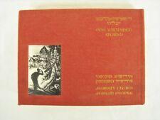 COLLECTIBLE The Vanished World - Jewish Cities, Jewish People - 1947