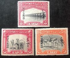 Bahawalpur 1945 Set Of 3 Stamps mint hinged