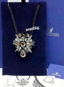 Swarovski 5019146 Shourouk Kaki Pendant, Cotton Black Cord Dark Crystal NEW