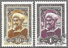 Russia (USSR) #857-858, used -1941- Alisher Navoi - Complete Set - CV=50.-