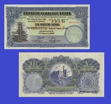 Palestine Currency Board 10 Pounds 1939. UNC - Reproduction