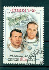 Russie - USSR 1980 - Michel n. 4990 - Vol spatiale de Soyouz T-2