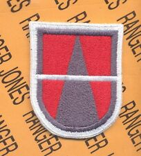 US Army 161st Engineer Company Airborne beret flash patch c/e