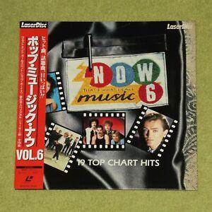 NOW THAT'S WHAT I CALL MUSIC 6 [Kate Bush/Pet Shop Boys] - JAPAN LASERDISC + OBI