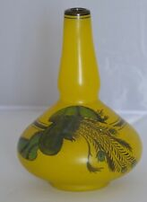 Beautiful Art Deco Scailmont  Glass Vase