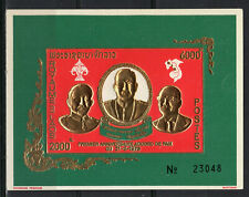 LAOS  SOUVENIR SHEET  #260A    MINT NH  (1608051)