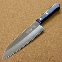 "Japanese Miyabi Isshin Kitchen Santoku Knife 170mm 6.7"" VG2 3 Layers SEKI JAPAN"