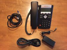 Polycom IP Desk Phone - SoundPoint IP 331 - Corded VoIP Phone - PoE Ready - BLK