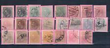 España. Conjunto de 23 sellos de la emisión de Alfonso XII (Edifil 200/209)