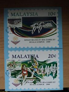 Malaysia 1989 PHQ Cards First Day issue 15th South East Asia Games, Kuala Lumpur