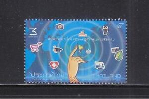THAILAND 2015 NATIONAL COMMUNICATION DAY COMP. SET OF 1 STAMP IN MINT MNH UNUSED