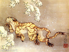OLD TIGER IN THE SNOW by Hokusai Katsushika Giclee Fine Art Canvas Print