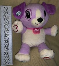 "LEAP FROG MY PAL 2 VIOLET Purple EDUCATIONAL MUSICAL  12"" Audio Jack  PLUSH DOG"