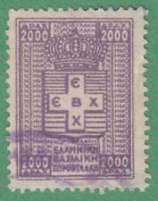 Greece Police Fees Revenue Barefoot #5 used 2000D 1954 cv $13