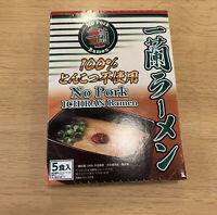 ICHIRAN No Pork Ramen Instant noodles 5 meals Famous Ramen in JAPAN F/S