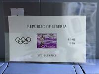 Liberia Olympics Rome 1960 imperf mint never hinged stamp sheet R26857