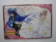 Anime Manga Shugo Chara Amu Hinamori Shitajiki Pencil Board C Movic Japan