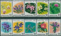 Korea South 1975 SG1161-1214 Flowers set MLH