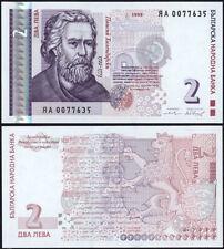 FULL SET BULGARIA LEVA P-114 115 116 117 118 119 120 1999-2003 GOLD 24K 7 NOTES!