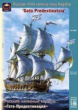 ARK MODELS AK 40006 - Russian Navy Sailship GOTO PREDESTINATSIA / Scale Kit 1/96