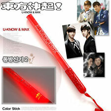 TVXQ / DBSK  - Big Light Stick [10 inch] (Pearl Red)