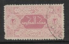 SAUDI ARABIA, HEJAZ POSTAGE ISSUE USED DEFINITIVE STAMP,  1917 PURPLE ROSE 2PIA