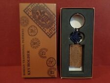 "Beautiful Traditional Korean Hand Made Wood Key Chain - 4"" Long"