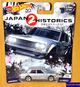 Hot Wheels '71 Datsun 510 Bluebird [Silver] Premium - New/Sealed/XHTF [E-808]