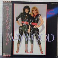 MAYWOOD COLOUR MY RAINBOW EMI/ODEON EOS-81557 Japan OBI VINYL LP