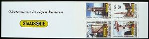 Suriname stamps booklet - Oil industry - MNH.