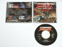 SHADOW OF THE BEAST NEC PC-Engine SUPER CD-ROM