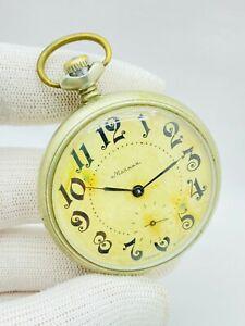 MOLNIJA Tale of the Urals Soviet Pocket Watch Mechanical Hunting Watch 3602 VTG