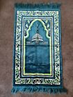 """Vintage Blue Velveteen Mosque Prayer Rug Hanging Wall Tapestry Religious 25""""x42"""""""