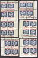 US. O127, O128, O129, O130, O132 & O133. Eagle Official Mail Stamp. PB4 #3. MNH