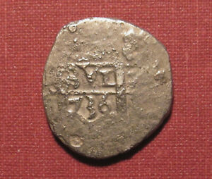 1736 PERU, SPANISH COLONIAL 2 REALES COB - CLEAR DATE, MODERATE DETAILS!