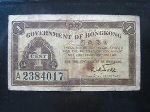 Hong Kong 1 Cent 1941 P313 British KGVI Sharp A2384017 # Currency Money Banknote