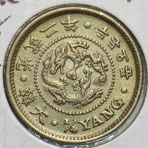 Korea 1898 1/4 Yang 298201 combine shipping
