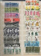 GB - Stock book mix of QEII used postage stamps 1976-79 inclusive