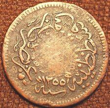 1255//19  Turkey 10 Para Sultan Abdul Mejid