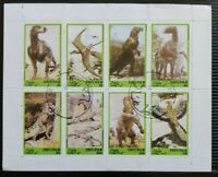 Dhufar Dinasours Stamp Sheet Mint Condition