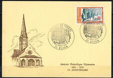 1979 - Fdc Carte 1°Jour**/Journée du Timbre-Eglise--21.Dijon-Yv.2037