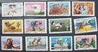 Lot de 12 timbres oblitérés FRANCE 2014 Vacances