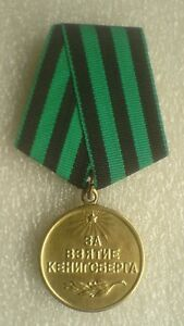 For the Capture of Königsberg USSR Soviet Russian Military Collection Medal