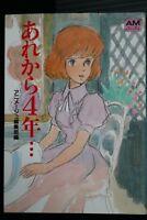 JAPAN Castle of Cagliostro Arekara 4nen Clarisse Kaisou (Book)